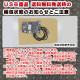 送料無料 USB-HO Dタイプ 本田 ホンダ HONDA車系 純正スイッチホール 後付LED用電源スイッチ ブルーLED (増設 サービスホール パネル LEDスイッチ)