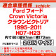 ca-fo11-534a FORD Crown Victoria フォード クラウンビクトリア(1995-2011)ナビ取付フレーム(オーディオ取付フレームフレーム AVインストール  パーツ取付けキット カーオーディオ カスタムパーツ 車  取付)