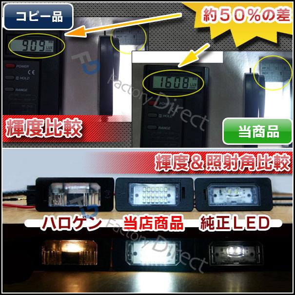 ll-da-b06 LEDナンバー灯 TanTo タント(LA600S.610S系 H25.10以降 2013.10以降)※カスタム含むダイハツLEDライセンスランプ(LED ナンバー灯 カー アクセサリー ドレスアップ ナンバーライト ナンバープレートランプ カスタム 車用 パーツ)