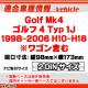 ca-vw11-101c 2DIN AVインストールキット Golf Mk4 ゴルフ 4 (Typ 1J 1998-2006 H10-H18) ※ワゴン含む VW フォルクスワーゲン ナビ取付フレーム(オーディオ取付フレーム ナビフレーム AVインストール ナビゲーション 楽天 通販)