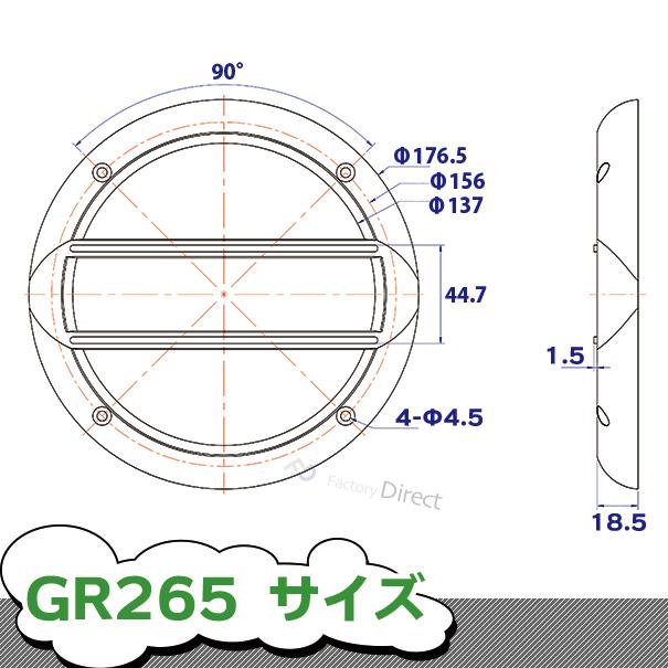 GR-265BK-V2 ツーバーグリル ブラック&シルバー 6.5インチ用 パフォーマンス スピーカーグリル 2バー(スピーカー グリル カーオーディ