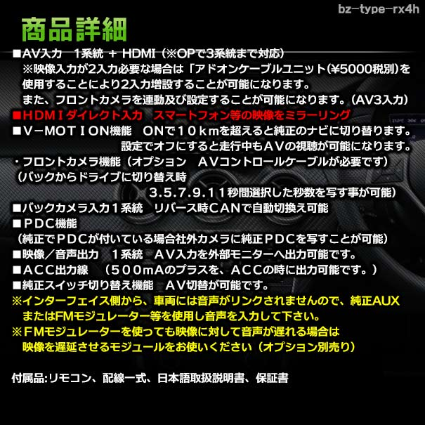 in-bz-type-rx4h13 AVインターフェイス AMG GT X290 (2019.05以降 12.3インチモニター NGT5.5) HDMI入力搭載 MBUXのタッチパネル方式対応 フロント&サイドカメラ増設などに最適 メルセデスベンツ ( インターフェース ベンツ 車パーツ )