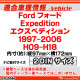 CA-FO11-534E FORD Expedition フォード エクスペディション(1997-2006) ナビ取付フレーム(オーディオ取付フレームフレーム AVインストール  パーツ取付けキット カーオーディオ カスタムパーツ 車  取付)