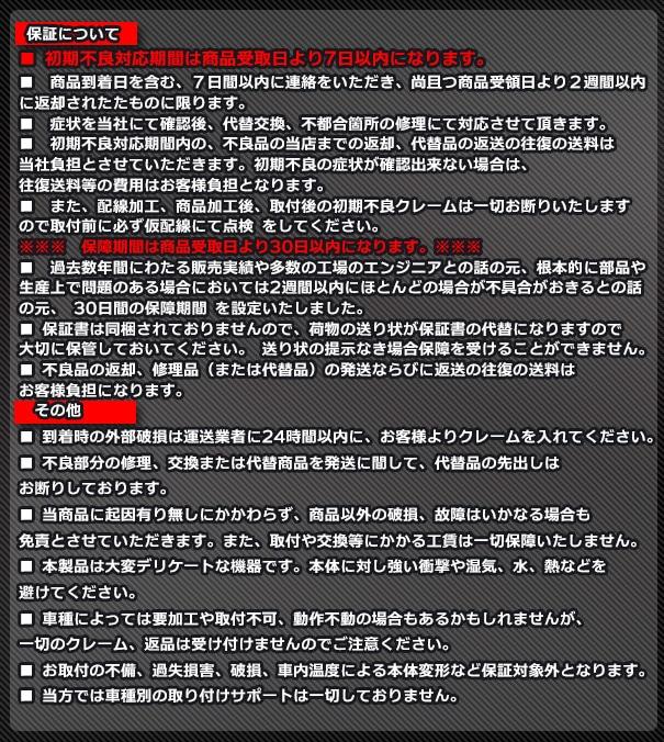 fd-to-twa77 TACOMA タコマ(200系 2004.09-2015.08 H16.09-H27.08) USトヨタ ツィーター トレードイン(ツィーター 車 カースピーカー スピーカー カーステレオ カーオーディオ オーディオ カスタムパーツ パーツ ツイーター 自動車 )