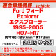CA-FO11-534F FORD Explorer フォード エクスプローラー(1995-2005) ナビ取付フレーム(オーディオ取付フレームフレーム AVインストール  パーツ取付けキット カーオーディオ カスタムパーツ 車  取付)