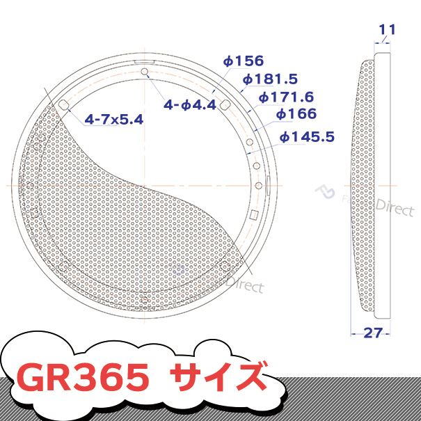 GR-365ME 6.5インチ 17cm 16cm用 ブラックメッシュ スピーカーグリル( カスタム 改造 パーツ 車 アクセサリー スピーカー カバー カーオーディオ オーディオ グリル カスタムパーツ 車スピーカー カーステレオ 車用 スピーカーカバー )