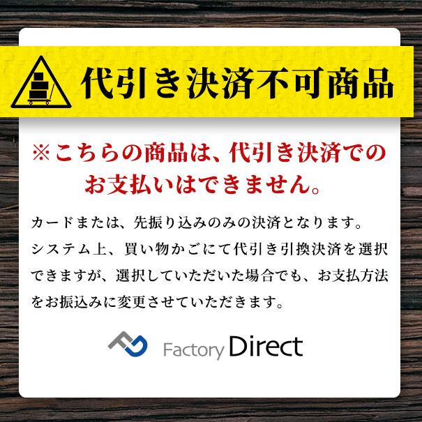 送料無料 USB-MI Cタイプ 三菱 ミツビシ MITSUBISHI車系 USB充電&電圧計(ブルー表示)カーUSBポート (増設 サービスホール USB充電 電圧計 )