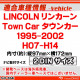 ca-fo11-534L LINCOLN Town Car リンカーン タウンカー(1995-2002) ナビ取付フレーム(オーディオ取付フレームフレーム AVインストール  パーツ取付けキット カーオーディオ カスタムパーツ 車  取付)