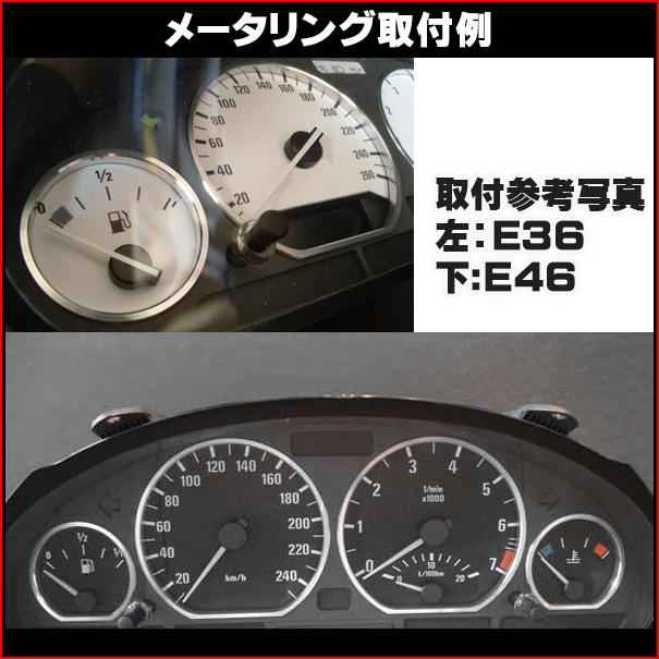 DR-BM03A BMW メーターリング ゲージトリム クロームメッキ BMW 5シリーズE39(1996-2003) レーシングダッシュ製 (メーターリング ゲージトリム BMWメーター カーアクセサリー アクセサリー)