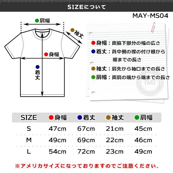 may-ms04-kg メイウェザーSports&Boxing GOLD FOIL FIGHT 1 Tシャツ 黒 ブラック MAYWEATHER SPORTS & BOXING( フロイド・メイウェザー メイウェザー ボクシング tシャツ WBC メンズ WBA グッズ フロイド メイウェザー )