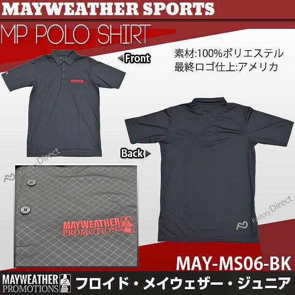 may-ms06-bk メイウェザーSports&Boxing MP Polo Shirt ポロシャツ 黒 ブラック MAYWEATHER SPORTS & BOXING( メイウェザー ボクシング WBC フロイド メンズ スポーツ WBA グッズ フロイド メイウェザー フロイド・メイウェザー )
