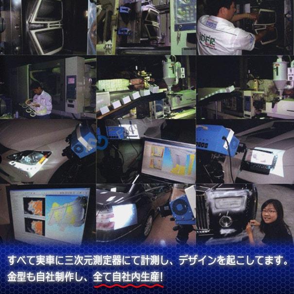 ri-ta282-80a アイライン用 LAND CRUISER ランドクルーザー(200系前期 H19.09-H24.01 2007.09-2012.01) TOYOTA トヨタ クローム カバー メッキパーツ ガーニッシュ