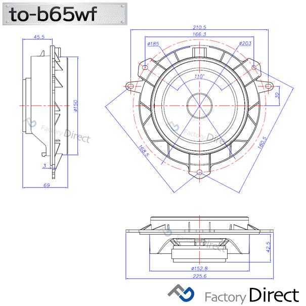 fd-to-b65wf-su01 IMPREZA インプレッサG4(GK系 H28.10以降 2016.10以降)スバル純正交換6.5インチ 17cmスピーカー カプラーON トレードイン(Plug and Play 純正交換 車 カーアクセサリー 車用品 アクセサリー カースピーカー スピーカー)