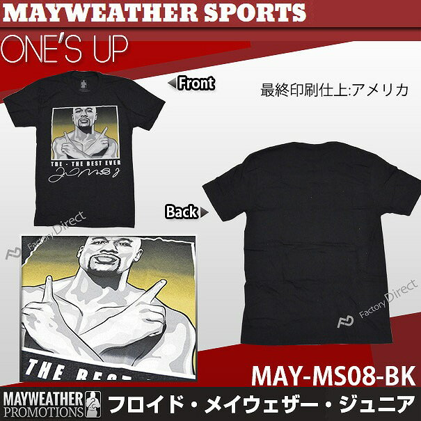 may-ms08-bk メイウェザーSports&Boxing ONE'S UP Tシャツ 黒 ブラック MAYWEATHER SPORTS & BOXING( フロイド・メイウェザー メイウェザー ボクシング tシャツ WBC メンズ WBA グッズ フロイド メイウェザー )
