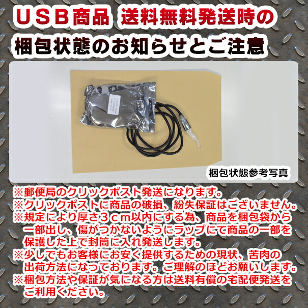 送料無料 USB-TO Cタイプ TOYOTA トヨタ車系 USB充電&電圧計(ブルー表示)カーUSBポート (増設 サービスホール USB充電 電圧計 usb充電 USBポート 交換 hdmi入力ポート ファクトリーダイレクト トヨタ車 )