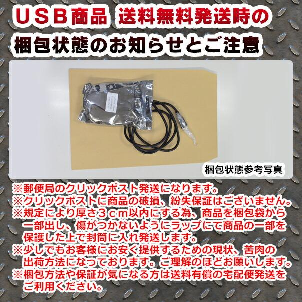 送料無料 USB-TO Dタイプ TOYOTA トヨタ車系 純正スイッチホール 後付LED用電源スイッチ (増設 サービスホール パネル LEDスイッチ  車 カーグッズ パーツ カスタムパーツ )