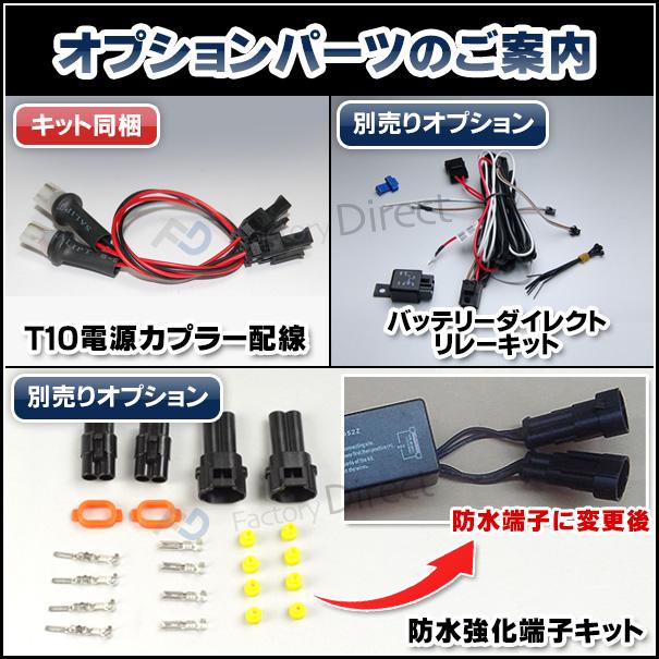 CC-DA01 DAIHATSU・ダイハツ・TantoCustom タントカスタム 初代 L350S・CCFLイカリング・冷極管エンジェルアイ(CCFL ファクトリーダイレクト tanto タント パーツ カーパーツ 改造 ヘッドランプ)