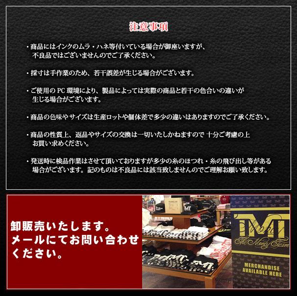 tmt-h84-ek THE MONEY TEAM ザ・マネーチームON TOP ニット グレーベース x 黒ロゴ 刺繍( フロイド・メイウェザー TMT メイウェザー ボクシング ストリート 帽子 メンズ tmtキャップ ロゴ ストリート系 ニット帽 グッズ boxing )