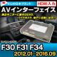 bmw-type-fxh03 AVインターフェイス 7シリーズ F01 F02(2013-2016.07) 純正NAVI非装着車/装着車適合 I Drive NBT evo対応 HDMIミラーリング可能  (インターフェイス 地デジ 割り込み 純正モニター インターフェイスジャパン バックカメラ)