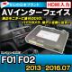 bmw-type-fxh07 AVインターフェイス 6シリーズ F12 F13 F06(2013-2016.07) 純正NAVI非装着車/装着車適合 I Drive NBT evo対応 HDMIミラーリング可能  (インターフェイス 地デジ 割り込み 純正モニター インターフェイスジャパン バックカメラ)