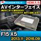 bmw-type-fxh11 AVインターフェイス i3 (2014.04以降) 純正NAVI非装着車/装着車適合 I Drive NBT evo対応 HDMIミラーリング可能  (インターフェイス 地デジ 割り込み 純正モニター インターフェイスジャパン バックカメラ)
