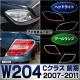 ri-mb106-06ドアノブ左ハンドル用 Cクラス W204(前期 2007-2011 H19-H23)クロームメッキトリム Mercedes Benz メルセデス ベンツ ガーニッシュ カバー(アクセサリー パーツ メルセデスベンツ カスタム クロームトリム 車パーツ)