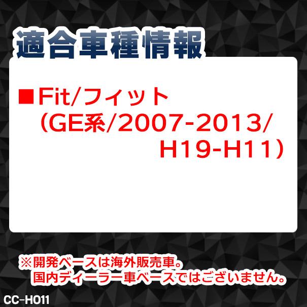 CC-HO11 Fit フィット(GE系 2007-2013 H19-H11) CCFLイカリング・冷極管エンジェルアイ HONDA ホンダ レーシングダッシュ製 (レーシングダッシュ CCFL イカリング カーアクセサリー)
