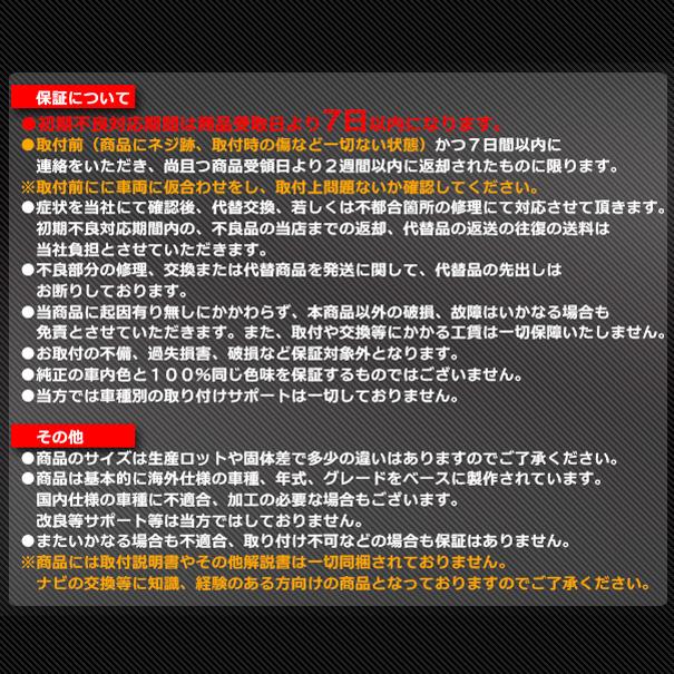ca-to11-116b AVインストールキット 2DIN Lexus レクサス RX300.330.350.400h(30系 2003.09-2009.01 H15.09-H21.07)ナビ取付フレーム ( カスタム パーツ 車 カーナビ カーステレオ インストール オーディオ パネル 取り付け 部品 ナビ )