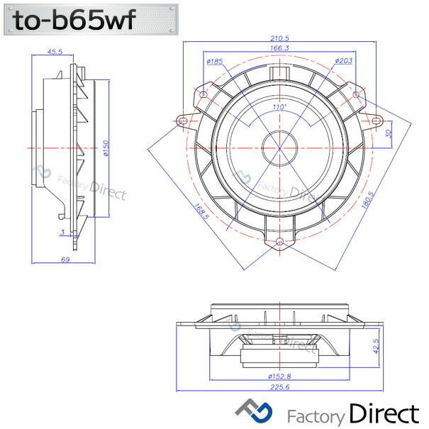 fd-to-b65wf-to16 C-HR シーエイチアール(10系 H28.12以降 2016.12以降)トヨタ純正交換6.5インチ 17cmスピーカー カプラーON トレードイン(Plug and Play 純正交換 車 カーアクセサリー 車用品 アクセサリー カースピーカー スピーカー)