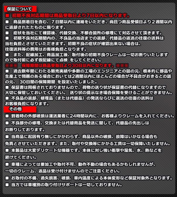 fd-to-twa-su08 XV(GP系 H24.10-H29.01 2012.10-2017.01) スバル ツィーター カプラーONトレードイン( カスタム パーツ 車 カスタムパーツ ツイーター スピーカー カーオーディオ カー オーディオ 部品 車パーツ 車用品 )