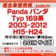 CA-FI11-280A AVインストールキット ナビ取付 フレーム フィアット パンダ 169 2003-2012 2DIN FIAT Panda(オーディオ取付フレーム ナビフレーム AVインストール ナビゲーション パーツ)