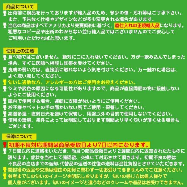 Exotica Freshener(エキゾチカフレッシュナー)ex-pt1-xxl-8805-バニラ(18154)大型 EXOTICA エキゾチカ ヤシの木型 エアフレッシュナー 芳香剤 吊り下げペーパータイプ(正規輸入品)(車 エアーフレッシュナー 車用芳香剤 フレグランス 芳香)