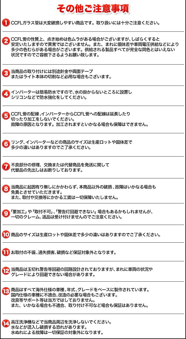 CC-NI06 Cima シーマ(F50系 H13-H23 2001-2010)CCFLイカリング・冷極管エンジェルアイ ( カーアクセサリー 車 インバーター ランプ パーツ 楽天 通販)
