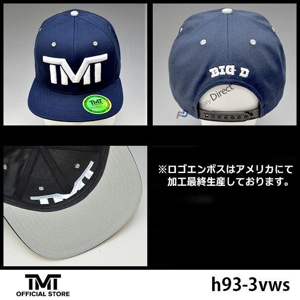 tmt-h93-3vws THE MONEY TEAM ザ・マネーチーム FIELD PASS BIG D 紺ベース&白ロゴ&グレーブリム ( フロイド・メイウェザー TMT キャップ ボクシング グッズ 帽子 WBC メンズ スナップバック WBA boxing スナップバックキャップ 格闘技 )