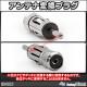 13-006a アンテナ変換ハーネスケーブル AUDI VW アウディー フォルクスワーゲン(ISO→JASOショートタイプ) デッキ、ナビ交換時に最適(ハーネス カプラー アンテナ変換ケーブル)