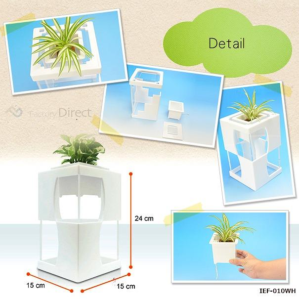 IEF-010WH アクアリウム水槽Lattice Style ラティススタイル ホワイトベース 着脱式LEDライト付水槽 手作り品 (水槽 インテリア led 金魚 おしゃれ 観葉植物 ライト アクアリウム グリーン)