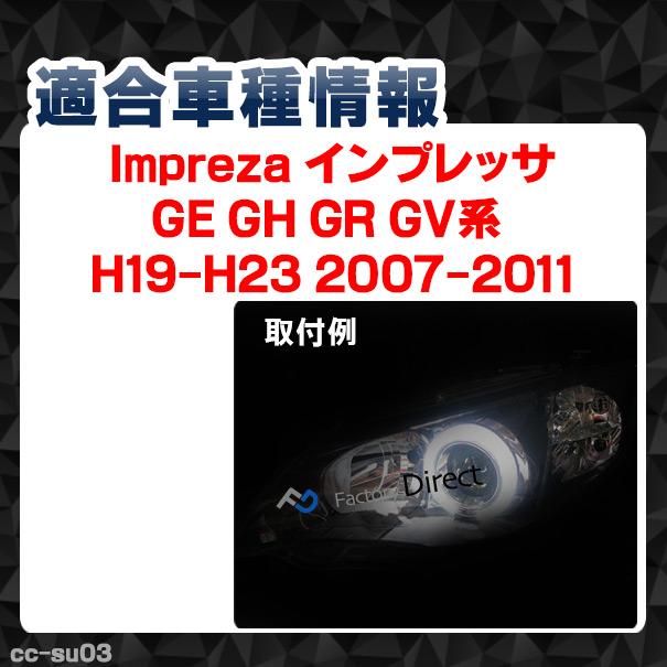 CC-SU03 Impreza インプレッサWax STI(GE GH GR GV系 H19-H23 2007-2011)(L