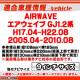 ca-ho22-1126a 海外製9インチ向け AIRWAVE エアウェイブ (GJ1.2系 H17.04-H22.08 2005.04-2010.08) (国産ナビ取付不可) ナビ取付フレーム ディスプレーオーディオ向け オーデイオフェイスパネル アンドロイドナビ