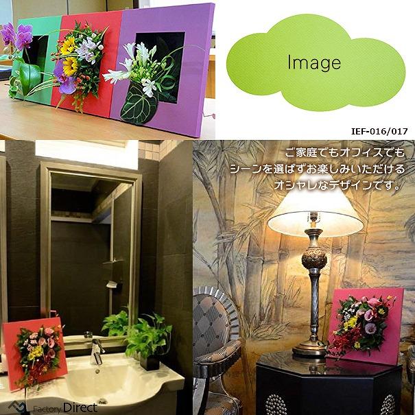IEF-016PK (ピンクカラー) スタイリッシュ壁掛け花瓶スタンド NEWライフスタイル 手作り品 (インテリア 花瓶 おしゃれ 観葉植物 多肉植物 水耕栽培 フラワーベース フラワー シンプル ウォールグリーン 壁飾り 壁 飾り)