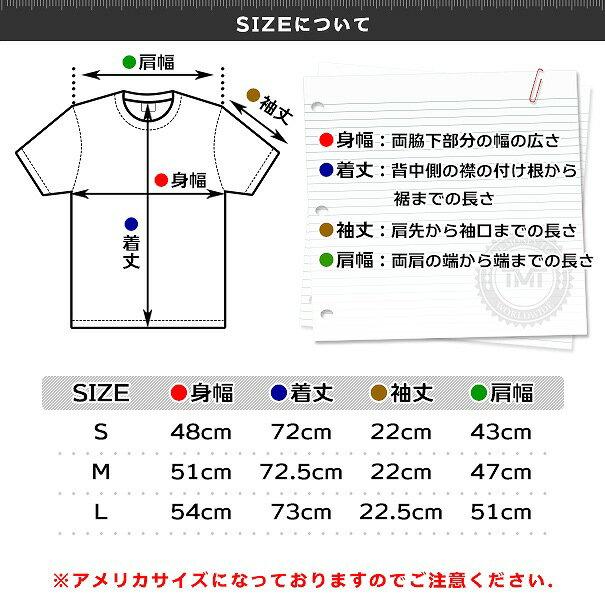 tmt-ms128-kk ザ・マネーチーム TシャツTMT RINGSIDE STEALTH 黒ベース×黒ロゴ フロイド・メイウェザー ボクシング 男性 メンズ ブラック プリント アメリカ 国旗 THE MONEY TEAM TMT WBC WBA( かっこいい 半袖 )