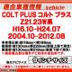 ca-mt22-1006b 海外製9インチ向け COLT PLUS コルト プラス (Z21.23W系 H16.10-H24.07 2004.10-2012.08) (国産ナビ取付不可) ナビ取付フレーム ディスプレーオーディオ向け オーデイオフェイスパネル アンドロイドナビ