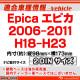 ca-gm09-003b Epica エピカ(2006-2011 H18-H23) AV インストール キット  2DIN GM シボレー Chevrolet (オーディオ取付フレーム フレーム ナビ 取付  カーアクセサリー カーオーディオ カー 車  )