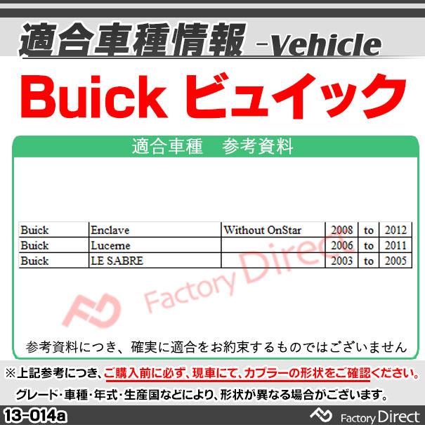 ca-13-014a アンテナ変換ハーネスケーブル(車両側メスからJASOオス) クライスラー,GM車などのコネクタアンテナプラグをJASOタイプへカーオーディオへ接続する場合に便利です ( パーツ ハーネス ナビ 変換 車 オーディオ )