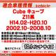 ca-ni22-1113a 海外製10.1インチ向け Cube キューブ (Z11系 H14.02-H20.10 2002.10-2008.10) (国産ナビ取付不可) ナビ取付フレーム ディスプレーオーディオ向け オーデイオフェイスパネル アンドロイドナビ