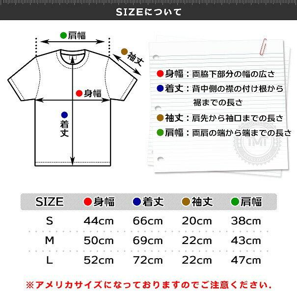 tmt-s035-k THE MONEY TEAM ザ・マネーチーム TBE Tシャツ 黒 ブラックシャツ (フロイド・メイウェザー・ジュニア ボクシング Floyd Mayweather WBA WBC 賞金王)(メンズ ブラック シャツ 通販 楽天)