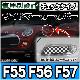 ri-mi556-55cq (チェックタイプ) MINI F55 F56 F57 サイドマーカーカバー サイド スカットル トリム( カスタム パーツ カスタムパーツ サイドマーカー カバー ドレスアップ 車用品 サイドランプ ランプ ランプカバー ガーニッシュ )