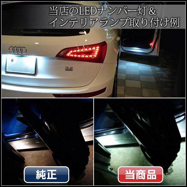 ll-ni-clc05 Murano ムラーノ(Z51 2008 09以降) 5605076W NISSAN ニッサン 日産 LEDインテリア 室内灯 レーシングダッシュ製 (レーシングダッシュ LED 室内灯 ルームランプ)