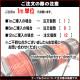ap-v2-pc8bk-cut 8ゲージ 8GA ブラック 1m単位切売(1mからご購入OK!1m単位で販売)パワーケーブル スーパーフレックス被覆 カーオーディオ( カスタム パーツ 車 カスタムパーツ オーディオ ケーブル 車用品 オーディオケーブル )