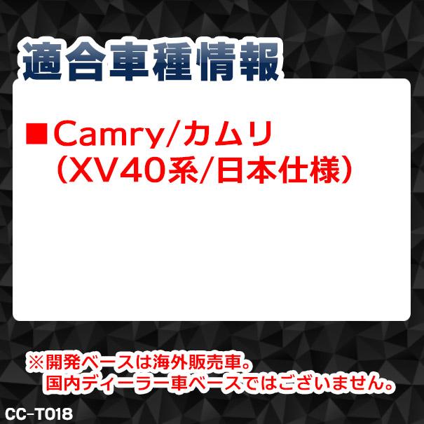 CC-TO18 Camry カムリ(XV40系 日本仕様) CCFLイカリング・冷極管エンジェルアイ TOYOTA トヨタ レーシングダッシュ製 (レーシングダッシュ CCFL イカリング カーアクセサリー インバーター ランプ )