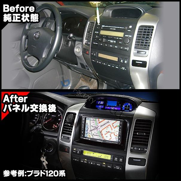 ca-ch11-014c Chrysler Voyager クライスラー ボイジャー(2000-2003)AVインストールキット ナビ取付フレーム(オーディオ取付フレーム ナビフレーム AVインストール カーステレオ ナビ取付キット カー用品)